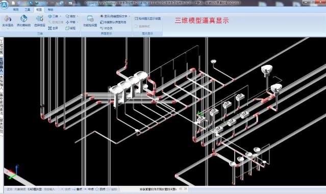 土建 安装 市政 装饰 钢结构(土建bim算量 钢筋bim算量 计价 市政